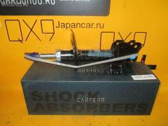 Стойка амортизатора на Nissan Sunny QB15 CARFERR CR-049FR-B15  333308, Переднее Левое расположение