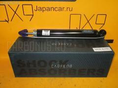 Амортизатор PEUGEOT 307 3C CARFERR CR-003R-307 Заднее