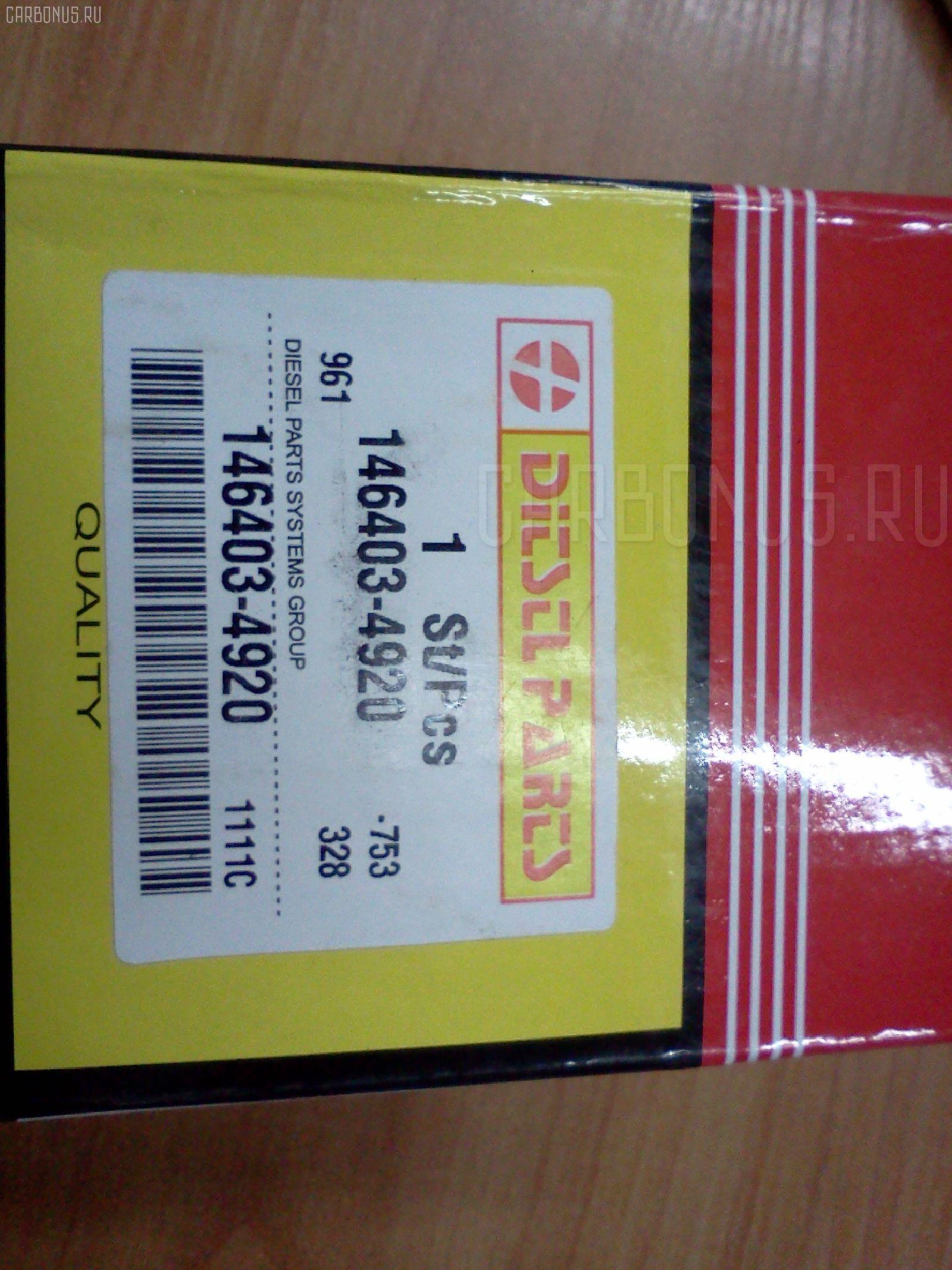 Плунжер MITSUBISHI CANTER FB501 4M40. Фото 1