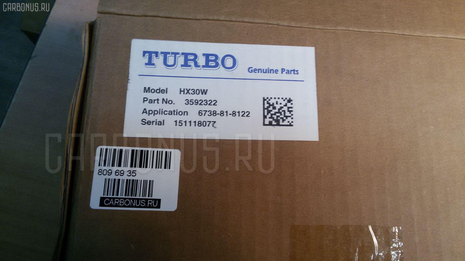 Турбина KOMATSU PW128UU-1S 4D102 Фото 9