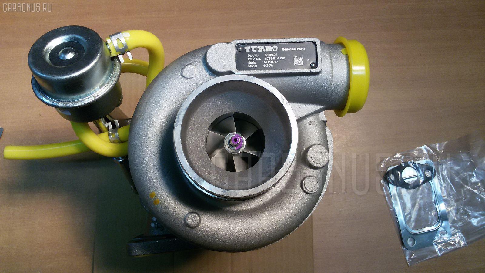 Турбина KOMATSU PW128UU-1S 4D102 Фото 1