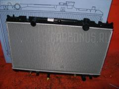 Радиатор ДВС TOYOTA CAMRY ACV30 2AZ-FE FROBOX FX-036-2212