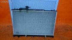 Радиатор ДВС MAZDA CX-7 ER L3-VDT FROBOX FX-036-0072