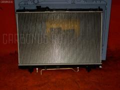 Радиатор ДВС TOYOTA GAIA SXM10G 3S-FE FROBOX FX-036-8021