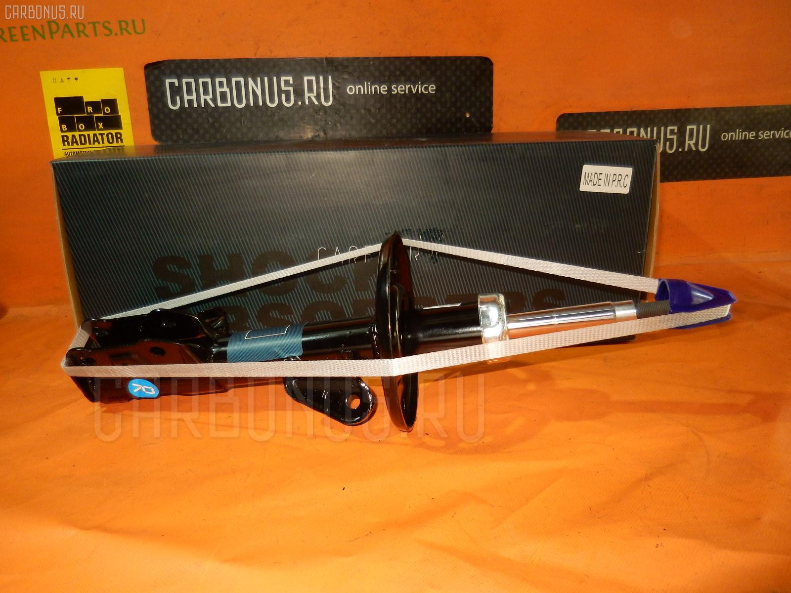 Стойка амортизатора CARFERR CR-049FR-GD1-2005 на Honda Fit GD3 Фото 1