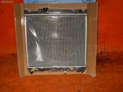 Радиатор ДВС SUZUKI ESCUDO TD01W G16A FROBOX FX-036-1708