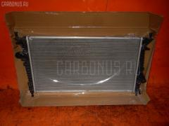 Радиатор ДВС MAZDA 3 BK FXJA TADASHI TD-036-2613