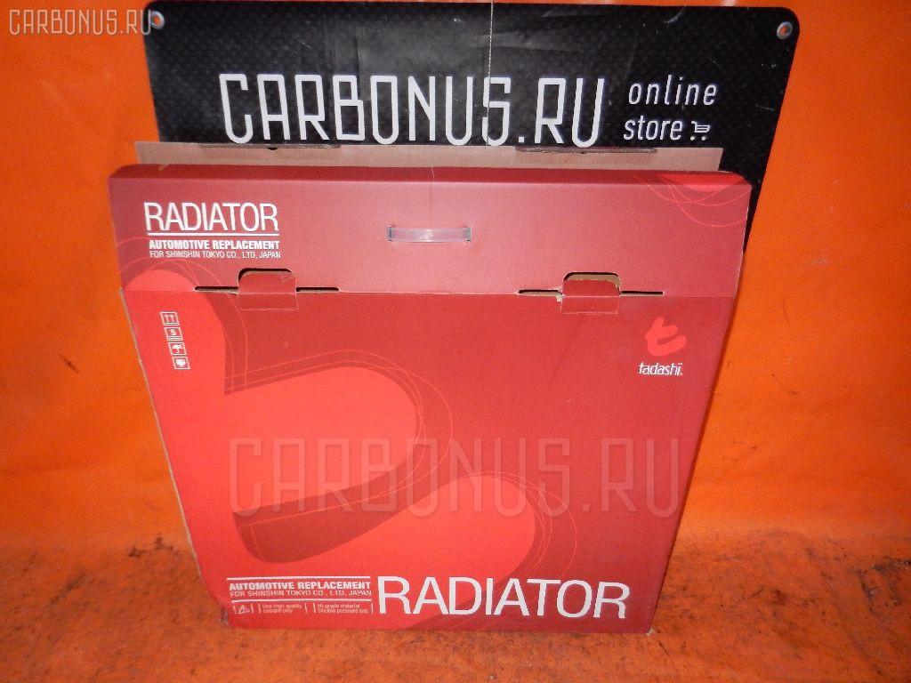 Радиатор ДВС MERCEDES-BENZ E-CLASS W210.065 112.941. Фото 3