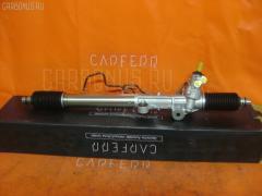 Рулевая рейка TOYOTA LAND CRUISER PRADO KDJ90L CARFERR CR-043-J95