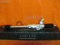 Рулевая рейка TOYOTA LAND CRUISER PRADO KDJ95L CARFERR CR-043-J95