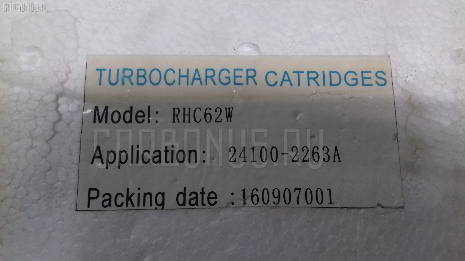 Турбина HINO RANGER FD1H H06C-TI Фото 2