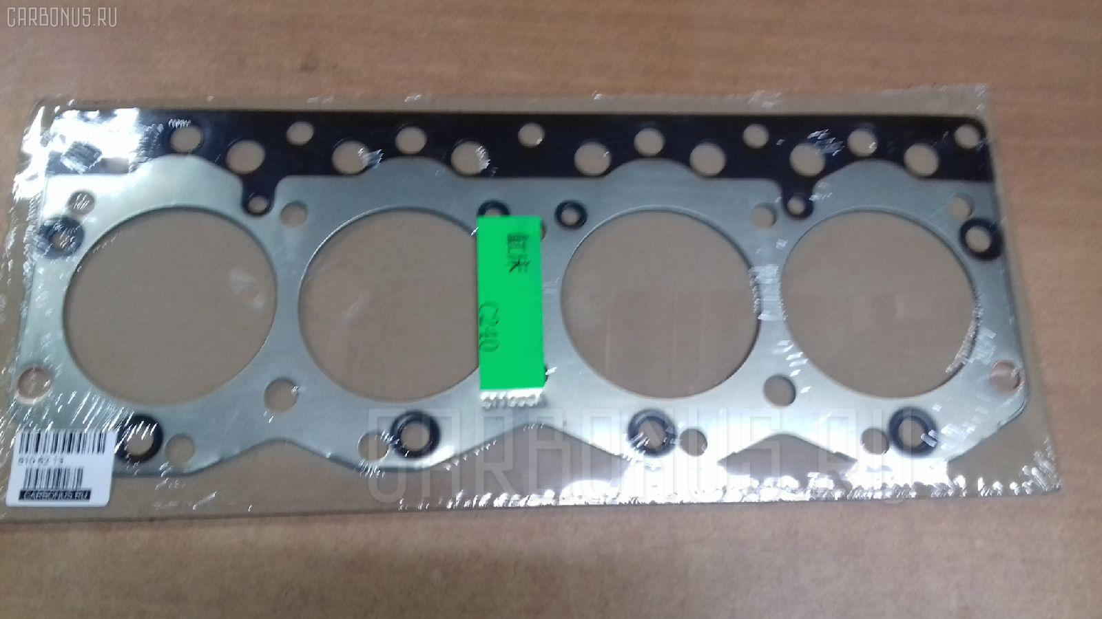 Прокладка под головку ДВС Isuzu C240 C240 Фото 1