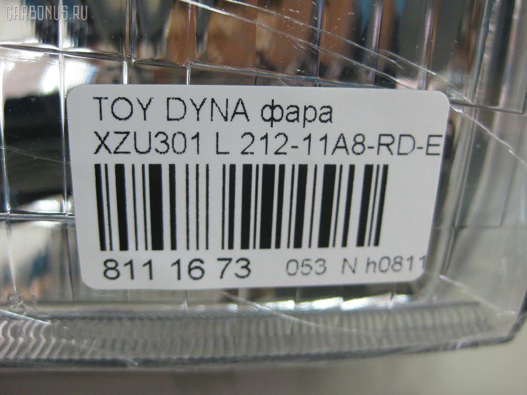 Фара TOYOTA DYNA XZU301 Фото 3