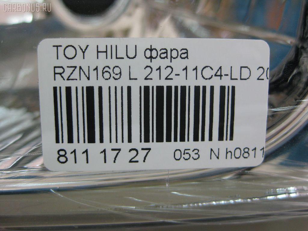 Фара TOYOTA HILUX RZN169 Фото 3