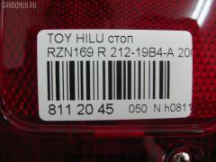 Стоп Toyota Hilux RZN169 Фото 3