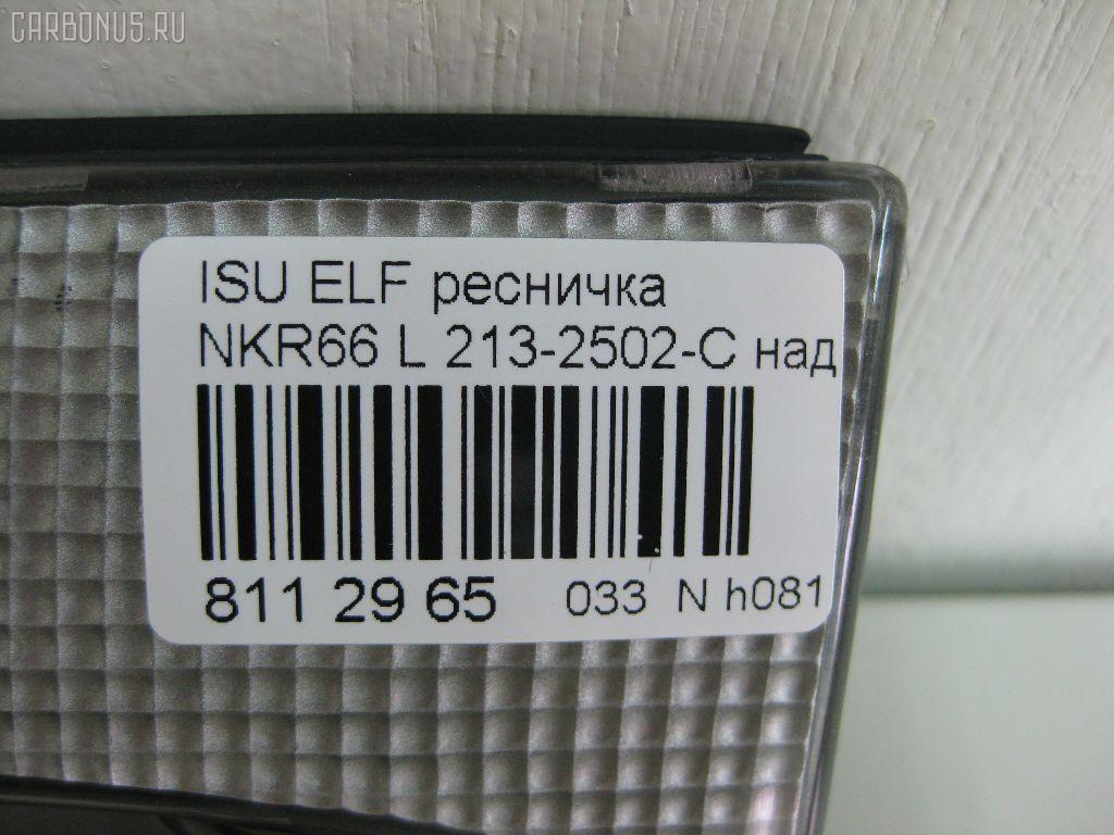 Ресничка ISUZU ELF NKR66 Фото 3