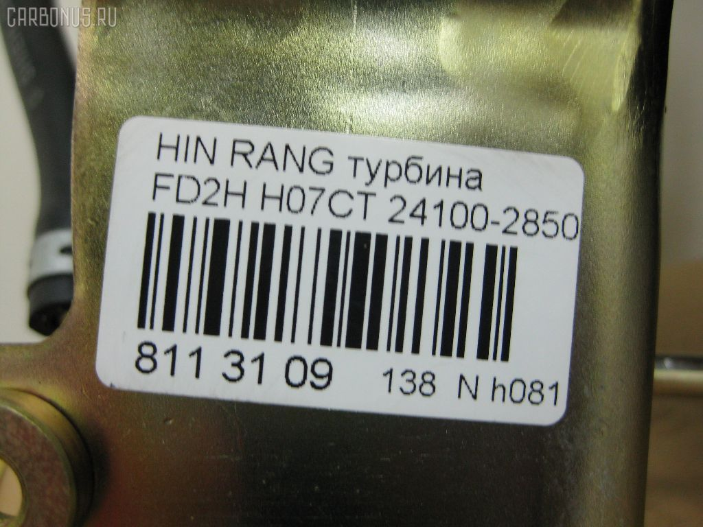 Турбина HINO RANGER FD2H H07CT Фото 11