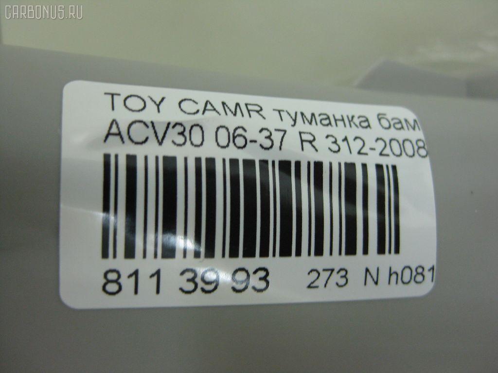 Туманка бамперная TOYOTA CAMRY ACV30 Фото 3