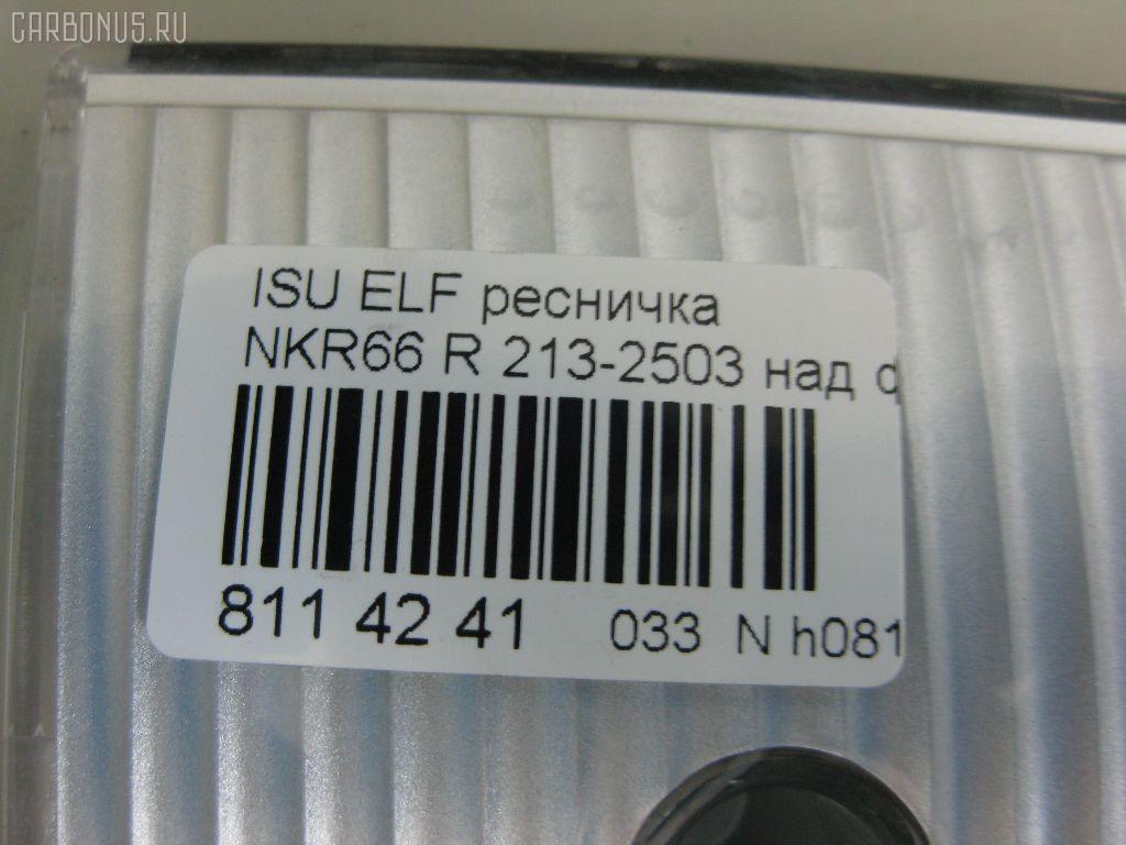 Ресничка ISUZU ELF NKR66 Фото 2