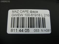 Фара Mazda Capella wagon GWEW Фото 3