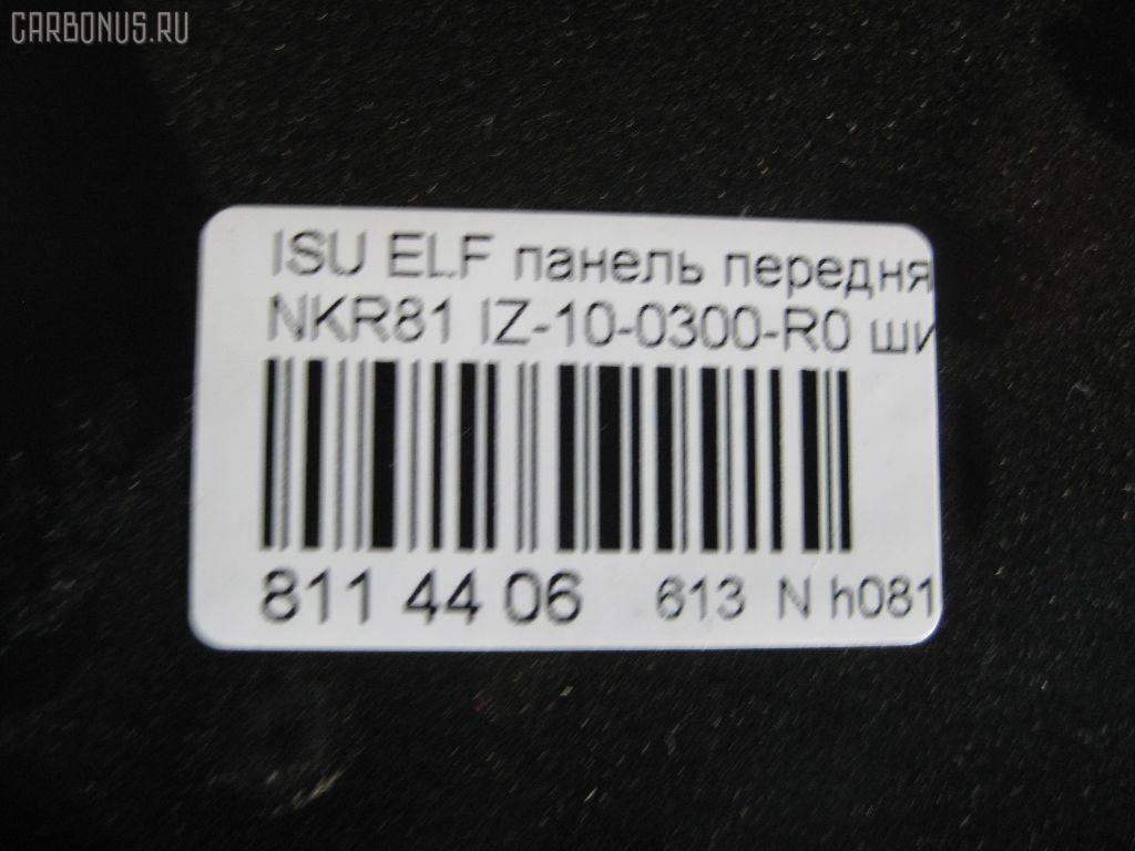 Панель передняя на грузовик ISUZU ELF NKR81 Фото 3