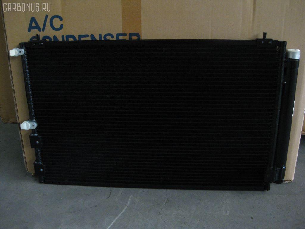 Радиатор кондиционера TOYOTA MARK II JZX110 1JZ-FSE Фото 1