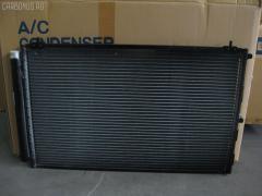 Радиатор кондиционера TOYOTA MARK II JZX110 1JZ-FSE TAIWAN 501.TY1044