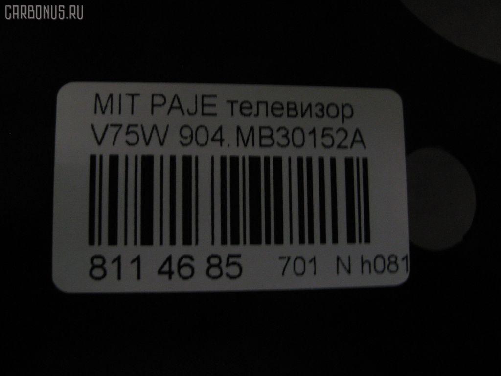 Телевизор MITSUBISHI PAJERO V75W Фото 3