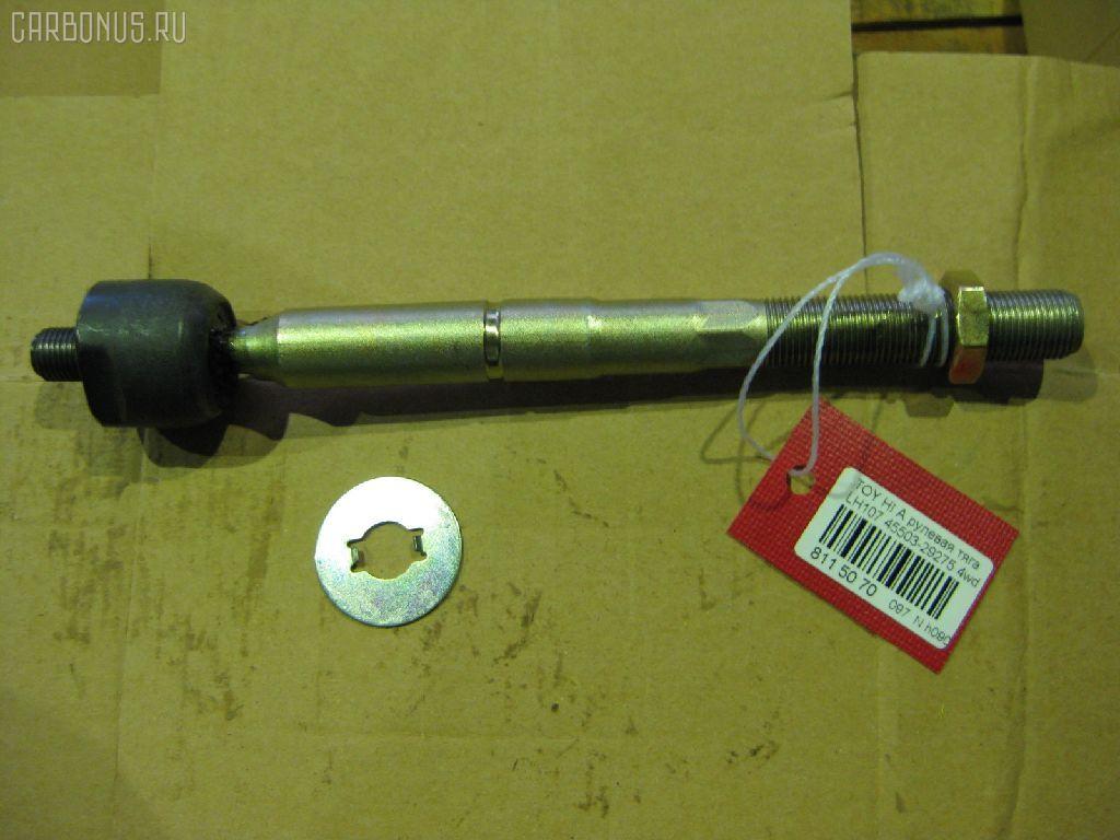 Рулевая тяга TOYOTA HIACE LH107. Фото 5