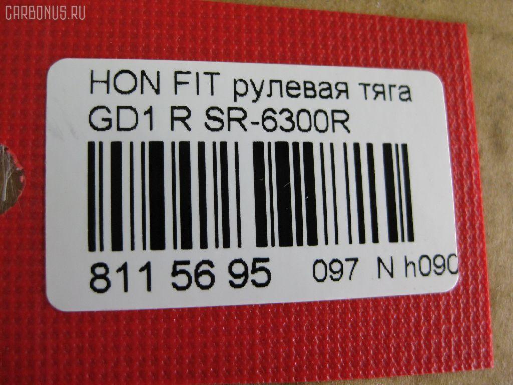 Рулевая тяга HONDA FIT ARIA GD6 Фото 2