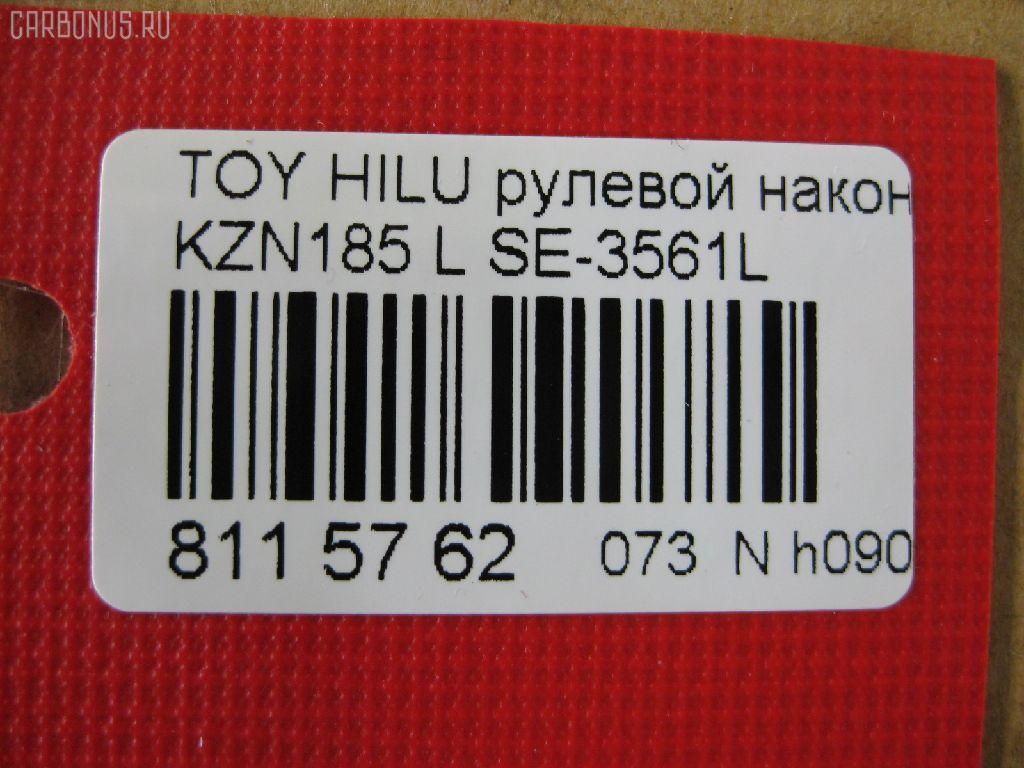 Рулевой наконечник TOYOTA HILUX SURF KZN185 Фото 2