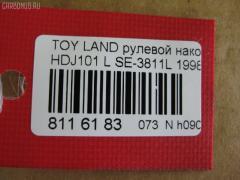 Рулевой наконечник TOYOTA LAND CRUISER HDJ101 NANO PARTS NP-073-4705  45047-69100 Левое