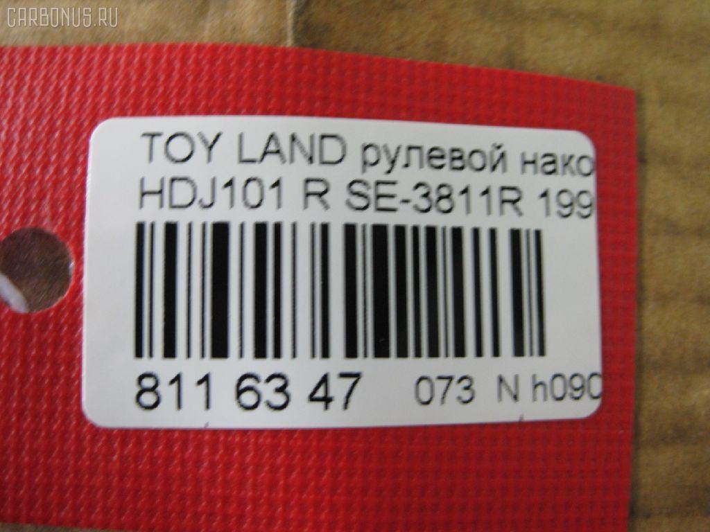 Рулевой наконечник TOYOTA LAND CRUISER HDJ101 Фото 2