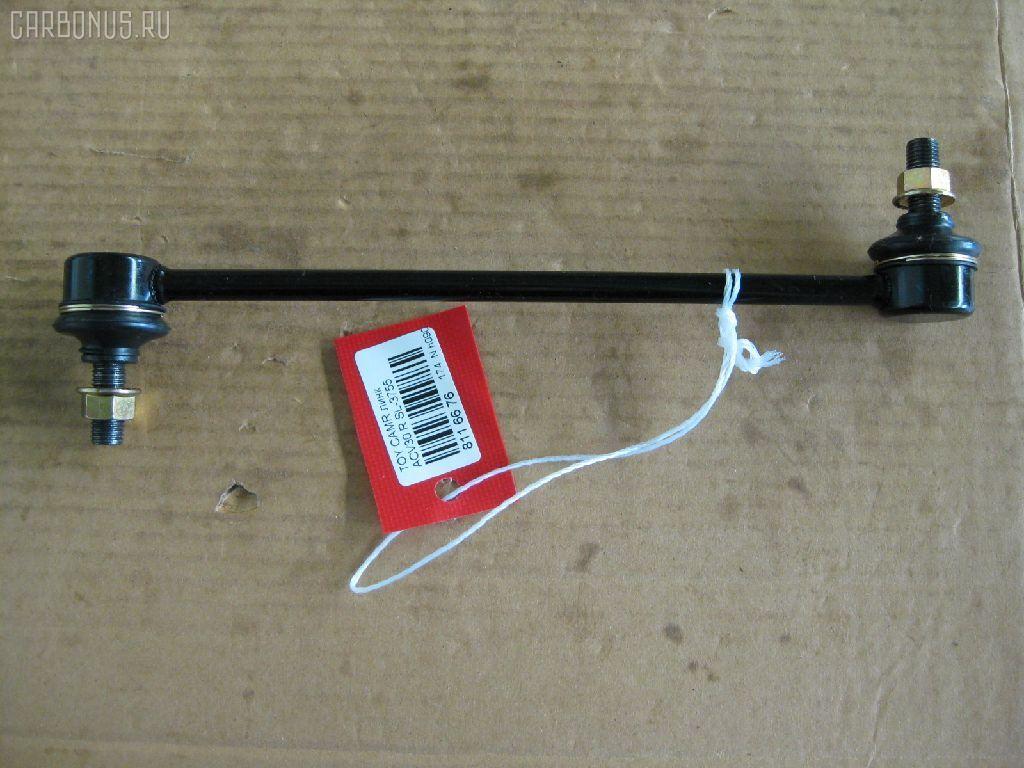 Линк стабилизатора TOYOTA HARRIER MCU35W. Фото 4