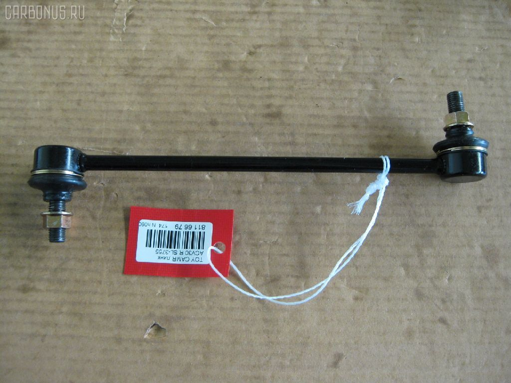 Линк стабилизатора TOYOTA HARRIER MCU35W. Фото 5