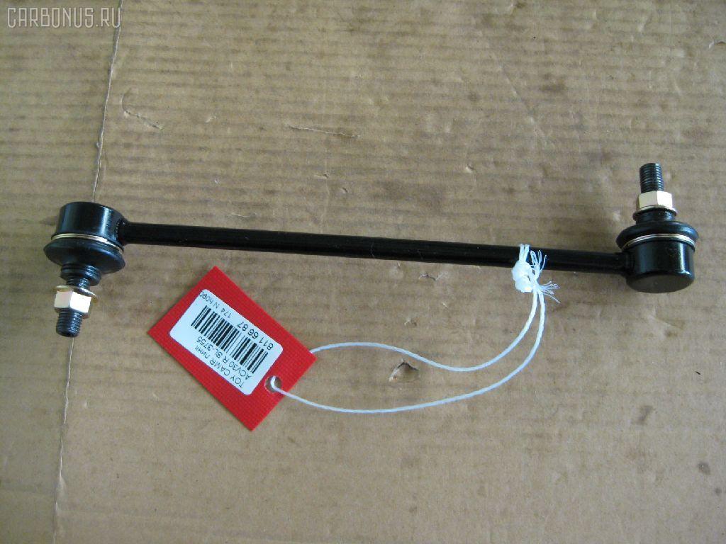 Линк стабилизатора TOYOTA HARRIER MCU35W. Фото 6
