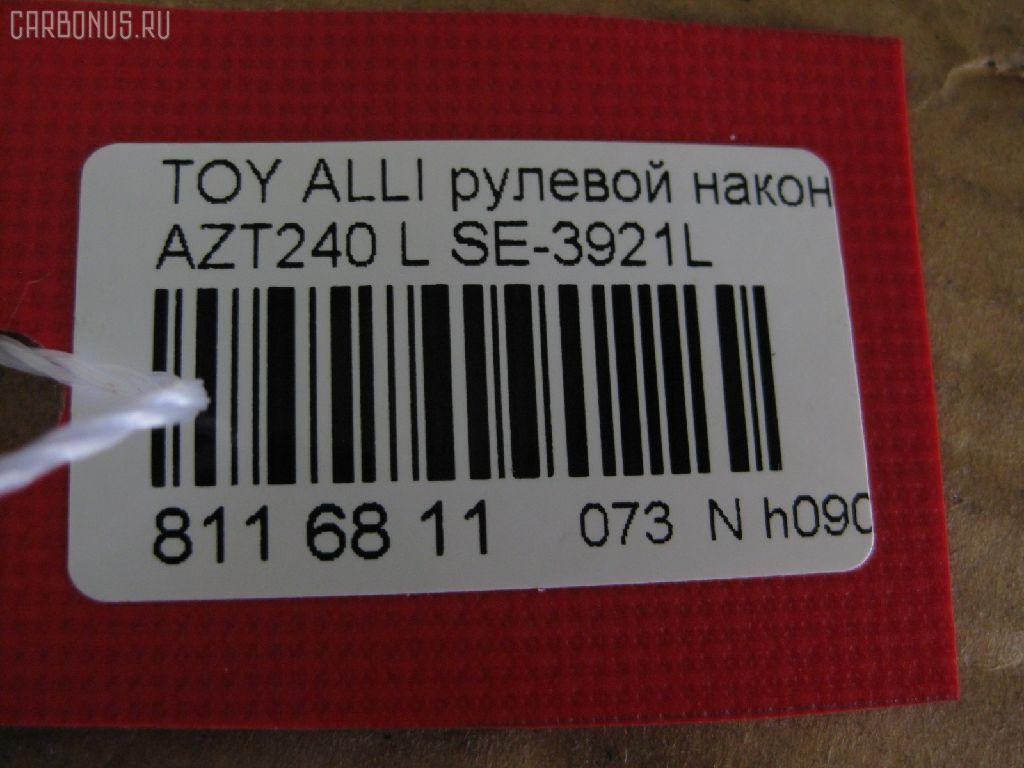 Рулевой наконечник TOYOTA RAV4 ACA21 Фото 2