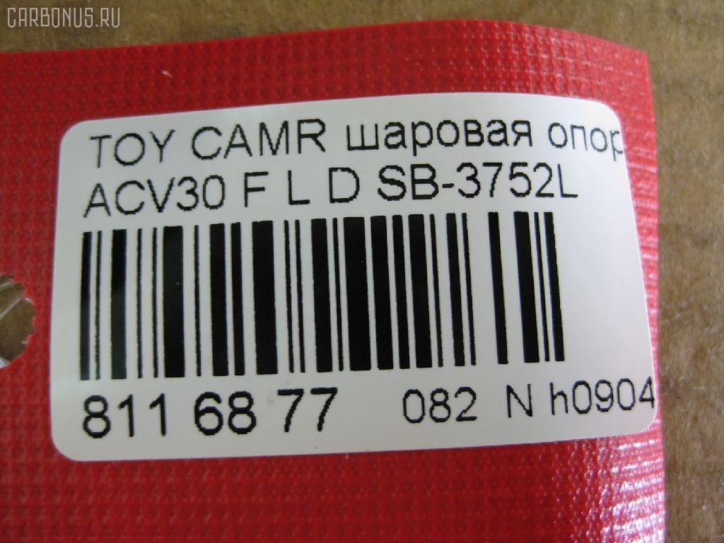 Шаровая опора TOYOTA WINDOM MCV30 Фото 3