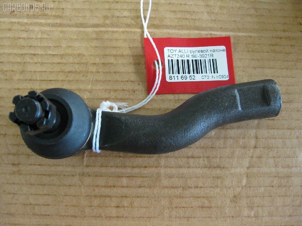 Рулевой наконечник TOYOTA VOXY AZR65 Фото 1