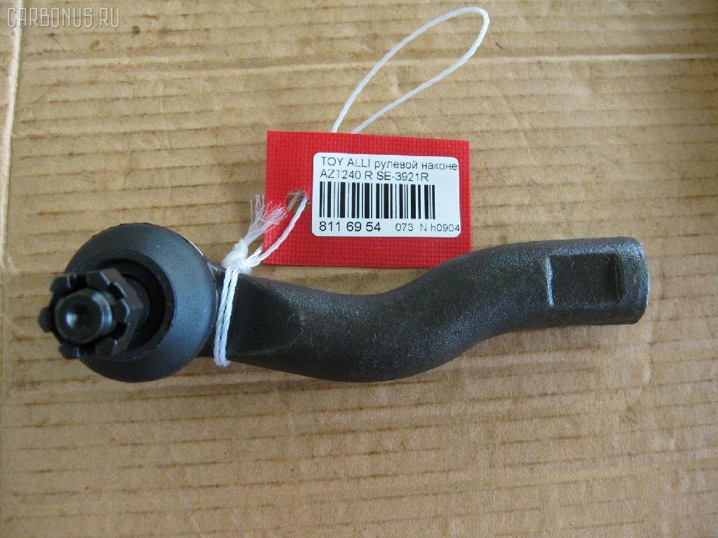 Рулевой наконечник TOYOTA RAV4 ACA20W. Фото 10