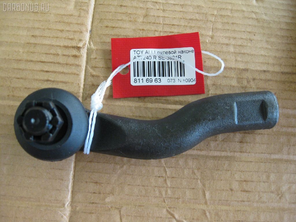 Рулевой наконечник TOYOTA RAV4 ACA21 Фото 1