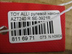 Рулевой наконечник Toyota Caldina AZT241W Фото 1
