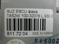 Фара Suzuki Escudo TA52W Фото 3