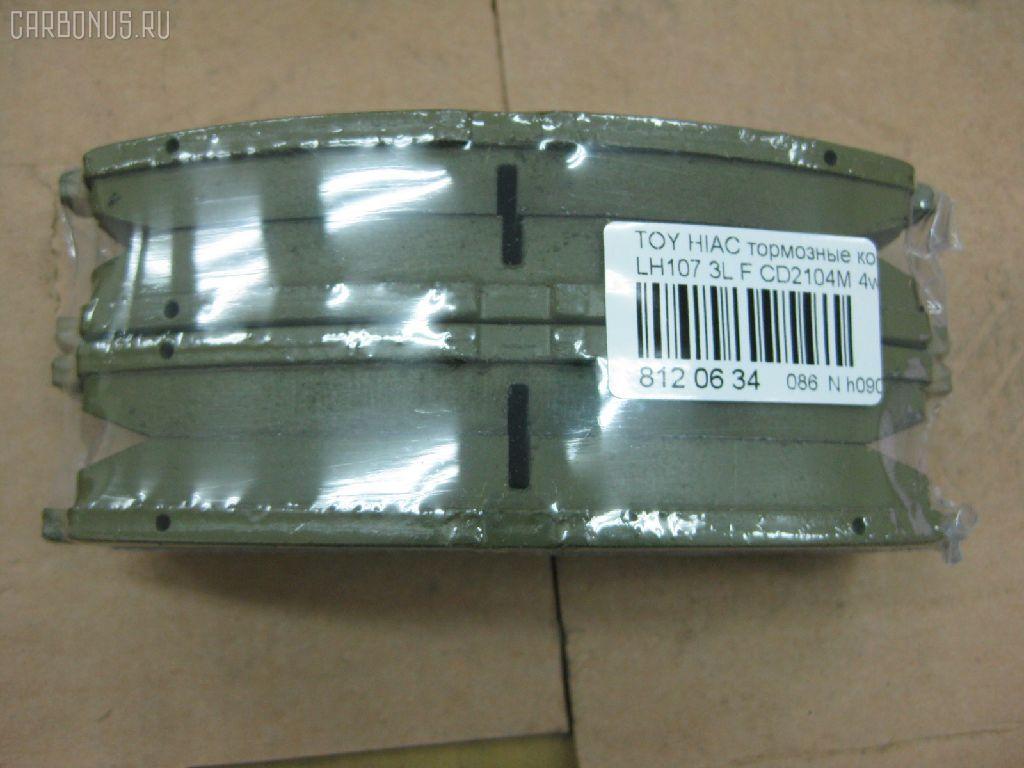 Тормозные колодки TOYOTA DYNA KDY220. Фото 11