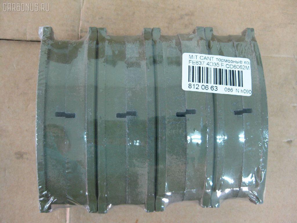 Тормозные колодки MITSUBISHI CANTER FE637 4D35. Фото 4