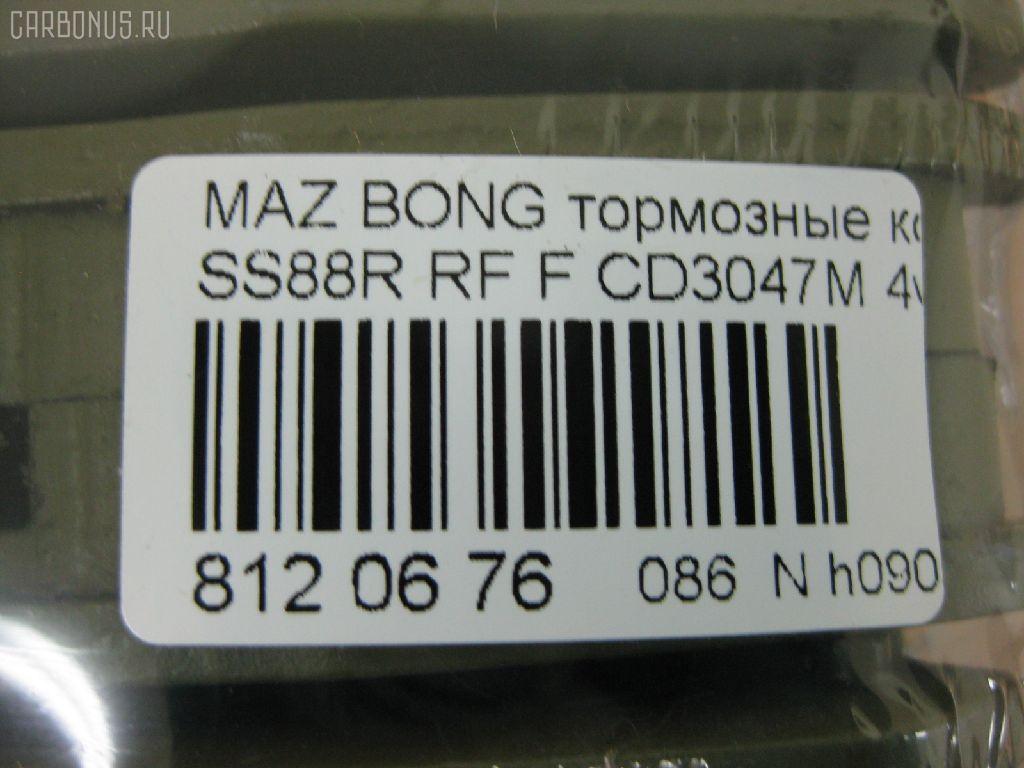 Тормозные колодки MAZDA BONGO SS88R RF Фото 4
