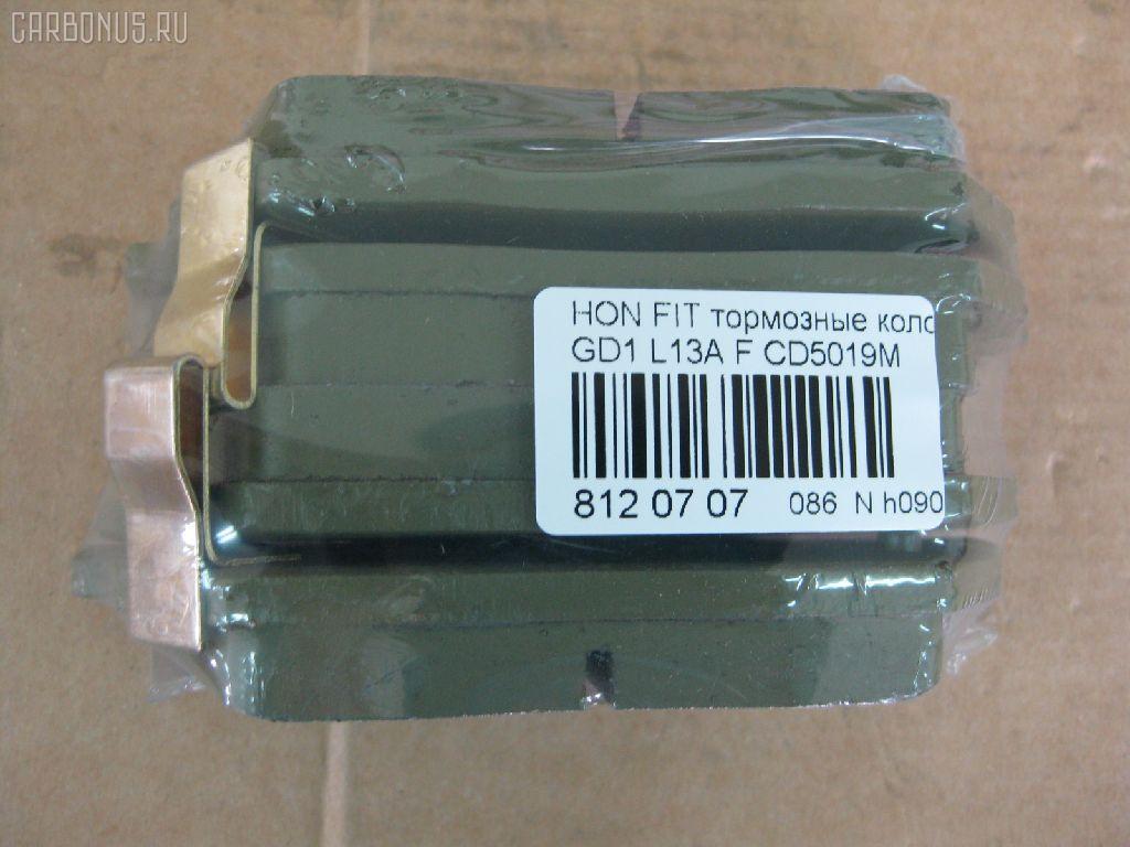 Тормозные колодки HONDA FIT GD1 L13A. Фото 5