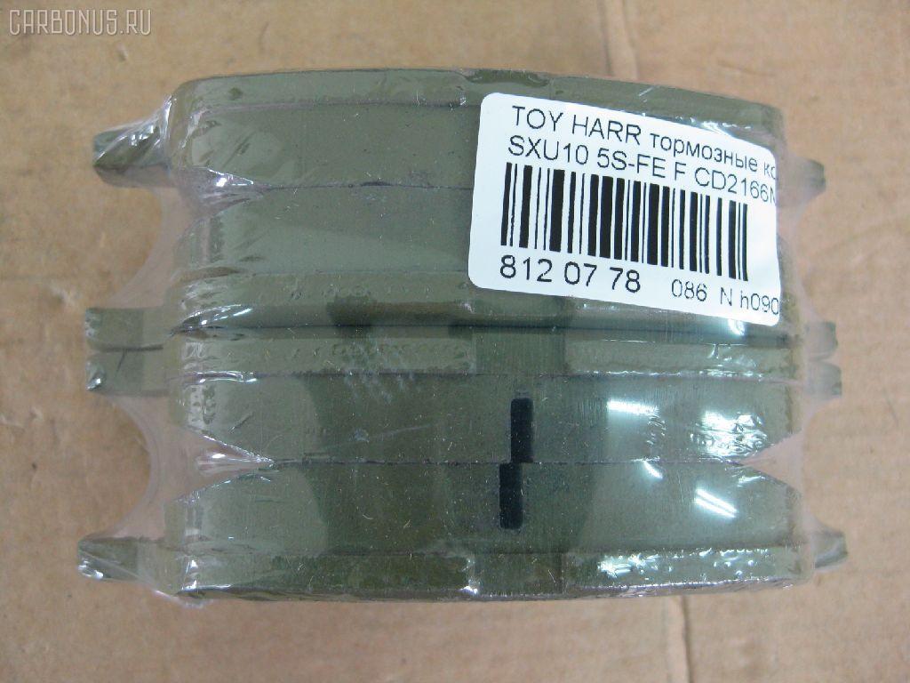 Тормозные колодки TOYOTA HARRIER SXU10W 5S-FE. Фото 8