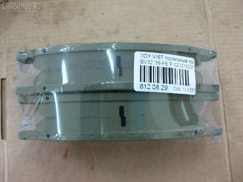 Тормозные колодки TOYOTA VISTA SV32 3S-FE. Фото 9