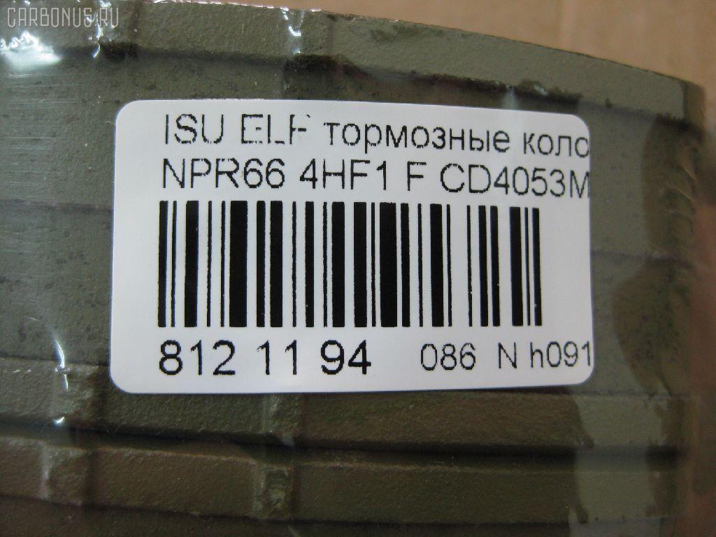 Тормозные колодки ISUZU ELF NPR66 4HF1 Фото 5